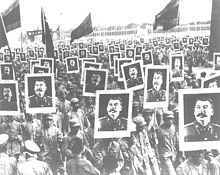 Members of the Communist Party of China celebrating Stalin's birthday, in 1949.Read more: http://www.answers.com/topic/stalinism#ixzz2JAnXygVg